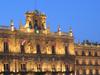 In Madrid | Monuments | Plaza Mayor